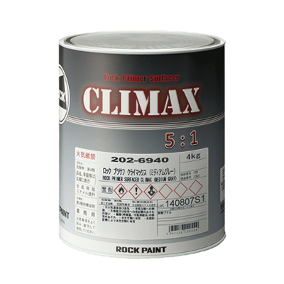 Primer Surfacer Climax